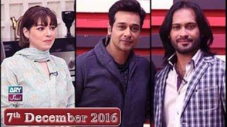Salam Zindagi - Guest: Waqar Zaka & Madiha Kiyani - 7th December 2016
