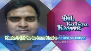 Khatha to jab ho ki ham haale Dil Karaoke only for male singer by Rajesh Gupta