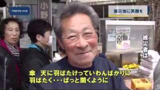 都内のアートディレクター 被災地で笑顔の撮影会
