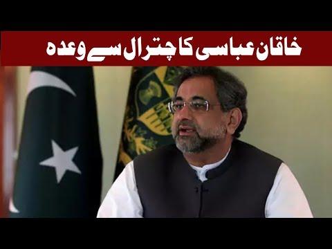 Khaqan Abbasi Give A Big Deal To Chitral | Express News