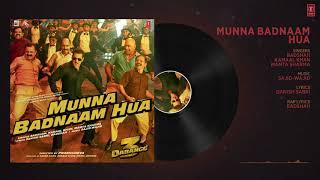 Dabangg 3: Munna Badnaam Hua | Salman Khan,Sonakshi S,Saiee M| Badshah,Kamaal K,Mamta S/Sajid Wajid