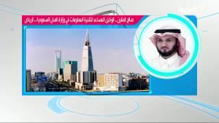 تفاعلكم : مبادرة الكترونية سعودية تخفض اجراءات المحاكم من شه