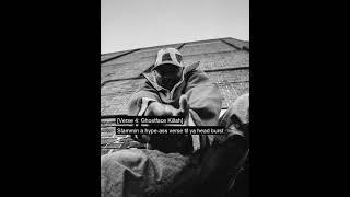 Wu-Tang Clan - Wu Tang : 7th Chamber - Part II (lyrics)