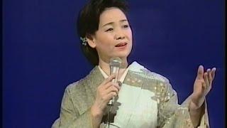 森若里子 - 情け川