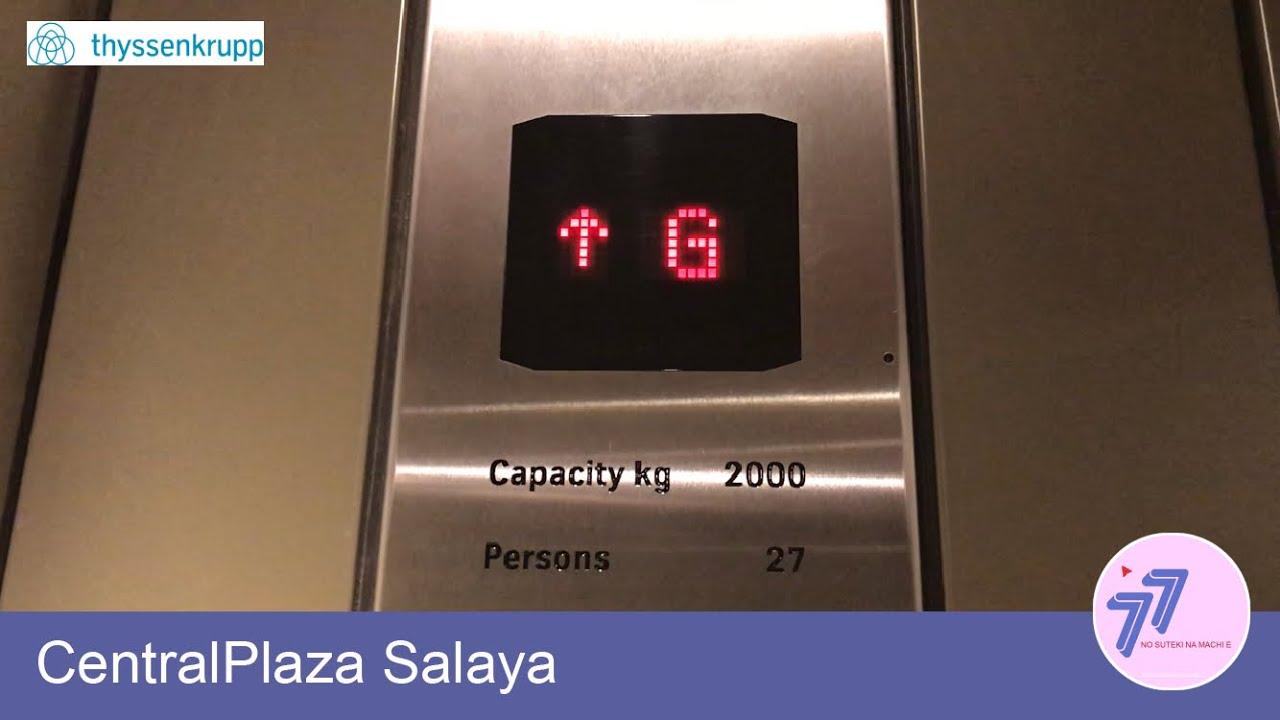 R01 | CentralPlaza Salaya, Nakhon Pathom | ThyssenKrupp Traction Elevators | Plaza