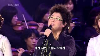 080309소녀시대&양희은 아름다운 것들열린음악회 고화질