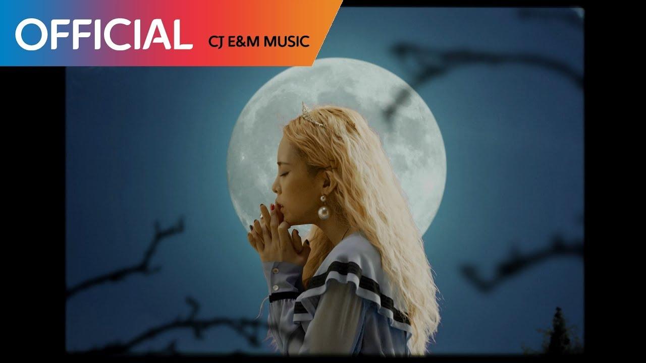 Download 헤이즈 (Heize) - Jenga (Feat. Gaeko) MV