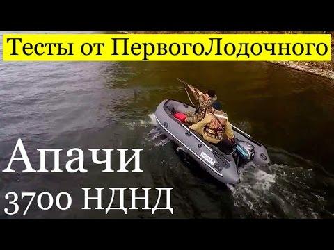 Лодки ПВХ под мотор со стационарным транцем - купить, цена