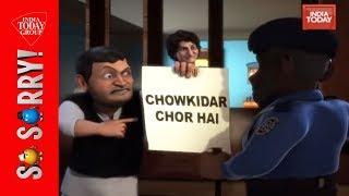 So Sorry   Abki Baar Chowkidar