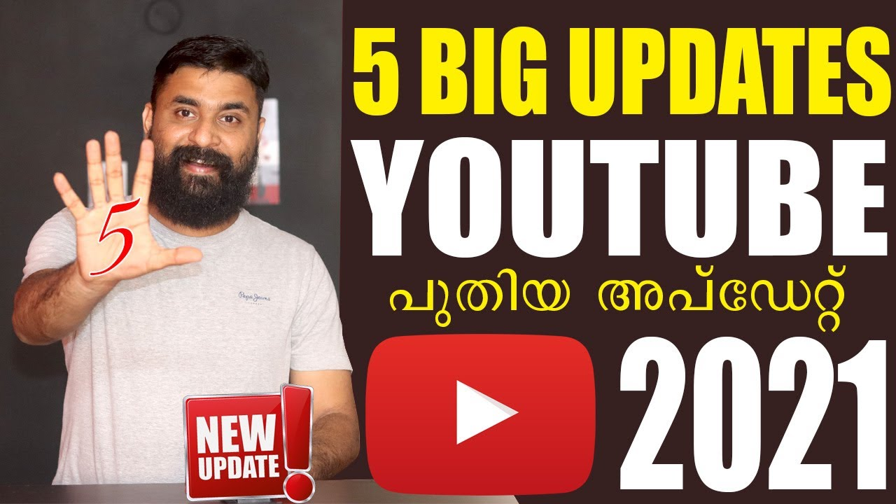 5 Big Update in YouTube Monetization   YouTube SEO 2021 and YouTube Application   Mid Roll Ads