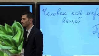 Урок учителя Алихана Динаева