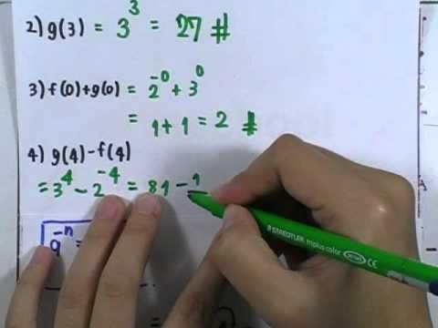 เลขกระทรวง เพิ่มเติม ม.4-6 เล่ม3 : แบบฝึกหัด1.4 ข้อ03