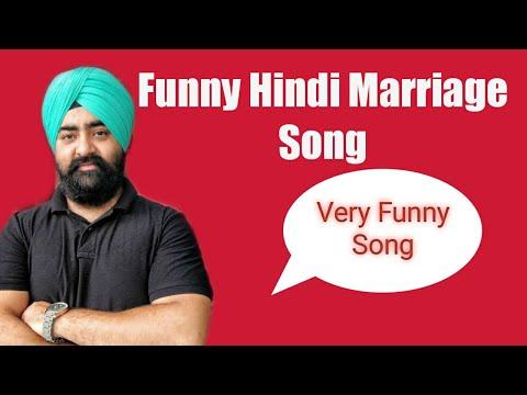 Shadi Na Karna Yaaro (Funny Hindi Song on Marriage)