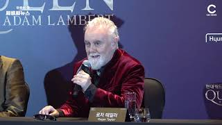 Queen and Adam Lambert Concert Press Conference, The Rhapsody Tour, Seoul, January 16