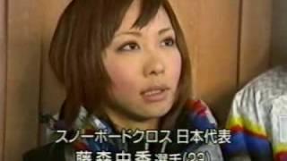 藤森由香 オリンピック、欠場で悔し泣き 速報 藤森由香 検索動画 21