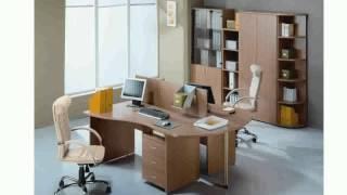 Мебель Для Офисов(Мебель Для Офисов мебель для офисов спб мебель для офиса минск мебель для офиса киев мебель для спальни..., 2014-08-11T06:49:00.000Z)