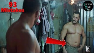 [EWW] SULTAN FULL MOVIE (93) MISTAKES FUNNY MISTAKES | SULTAN FULL MOVIE SALMAN KHAN