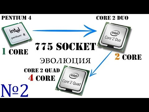 Воскрешаем древний ПК. Апгрейд 775 сокета. Погоня за 4 ядрами. Установка Q6600. Часть 2
