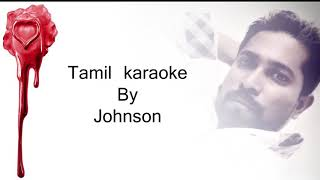 All your duty karaoke by Johnson