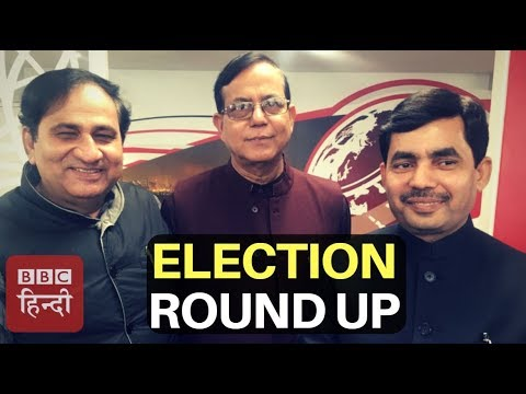 BJP, Congress And CPM Leaders Speak On Gujarat Election Result : BBC Hindi