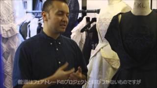 【BORA AKSU × People Tree】 デザイナー ボラ・アクスのインタビュー