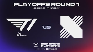 T1 vs. DRX | Match Highlight 04.01 | 2021 LCK Spring Playoffs Round1