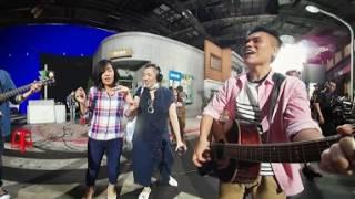 《52Hz, I love you》片尾曲:愛情就是啦啦啦 Du Lu Da La.(360)