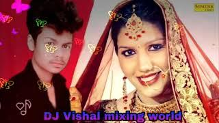 🎵🎵🎛Ya# gajban pani ne #chali dj remix song hard DHOLKI siti mix Dj Vishal