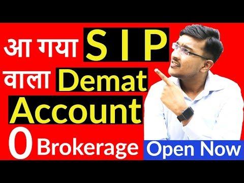Best option to open demat account