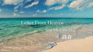 詩音 - Letter From Heaven feat. Mr.Low-D