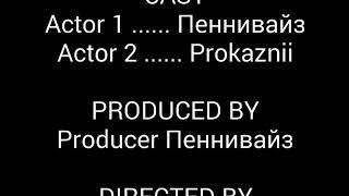 Данные о фильме