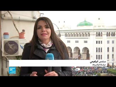 انطلاق مظاهرات -جمعة الرحيل- في الجزائر  - نشر قبل 2 ساعة