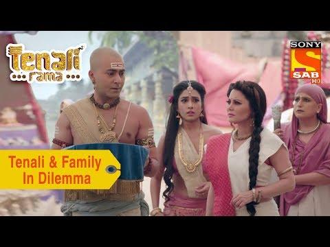 Your Favorite Character | Tenali And Family In Dilemma | Tenali Rama