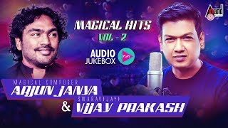 Arjun Janya & Vijay Prakash Magical Hits 02 | New Kannada Audio Jukebox 2018 | Kannada Songs