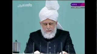 Eid-ul-Adha Sermon 7th November 2011.