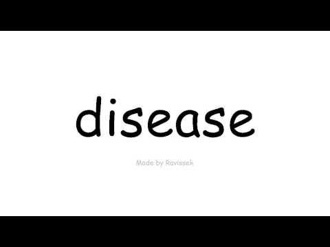 Изучение английского языка   болезнь