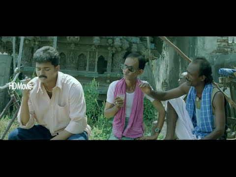 VIJAY SUPER HIT TAMIL FULL MOVIE | LATEST UPLOAD 2017 | VIJAY