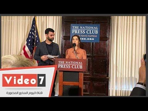 نادية مراد: أشارك بجائزة نوبل مع جميع ضحايا داعش والعنف الجنسى  - 17:55-2018 / 10 / 8