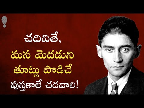 How to Choose Good Books – A Telugu Podcast By Think Telugu Podcast || Musings | Telugu Best Books