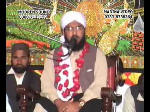 Hafiz Imran Aasi By MADINA VIDEO SAMBRIAL