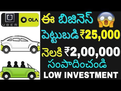 New Low Investment High Profit OlaUber Cab Business idea 2018  Earn Money from Home  in telugu