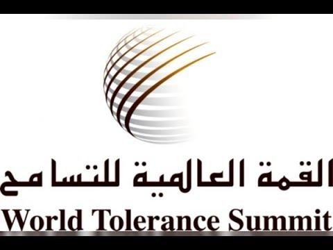 القمة العالمية للتسامح تنطلق اليوم في دبي  - نشر قبل 2 ساعة