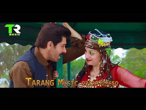 Soor Pezwan Ma Yada ya/ Da Lastondi Maar/ Singer RabNawaz /Pashto HD Song