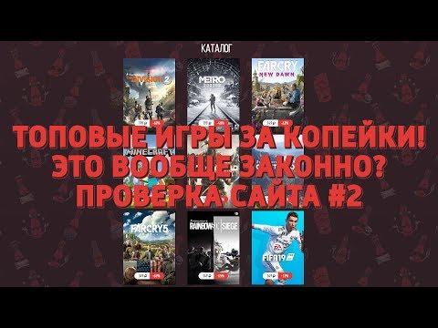 Проверка магазина sous-buy.ru