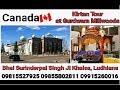 Har Jio Nimaaneaan Tu Maan by Ragi jatha Bhai Surinderpal Singh ji Khalsa at Edmoton Canada