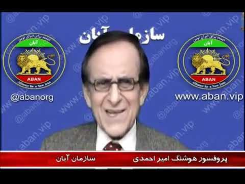برنامه تلویزیونی آبان ـ قسمت پنجم