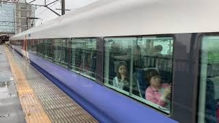 E257  特急「富士回遊」