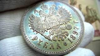 1 рубль 1897 р. Козаків№ 82 (R4)в слові «РУБЛЬ» букви «Б» і «Ь» не мають нижніх планок.