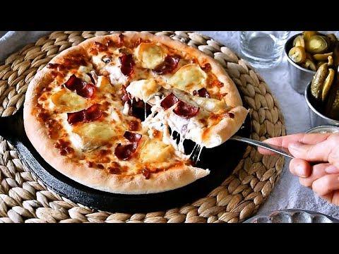 Bacon brie cheese pizza - 베이컨 브리치즈 피자, 피자, 피자 만들기, ピザ作り