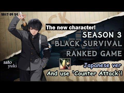 【BLACK SURVIVAL】 Yuki - ranked game play 【Louisol】